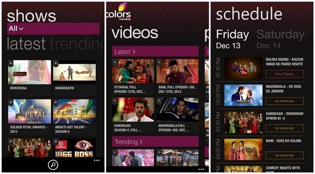 Mobile-TV-App-channels