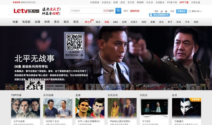 letv-screenshot-720x425