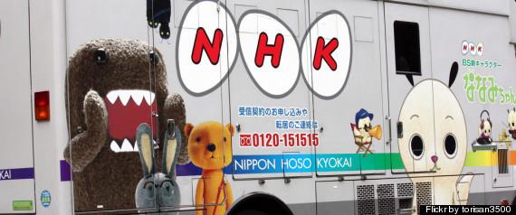 r-NHK-TVCAR-large570