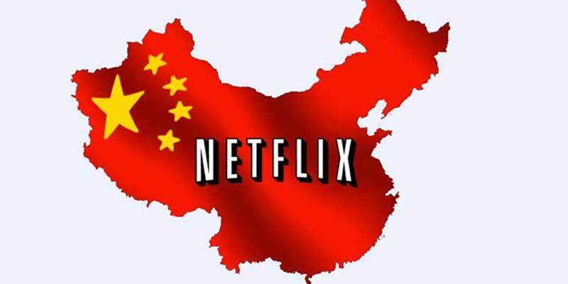 China-Netflix1