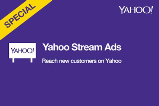 yahoo-stream-ads-banner