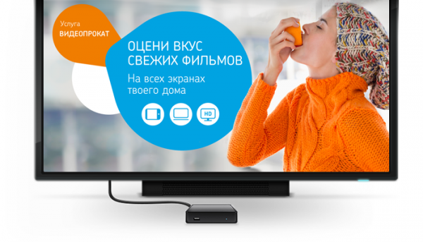 Rostelecom expands IPTV in Kamchatka
