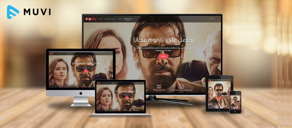 Icflix reaches Bahrain