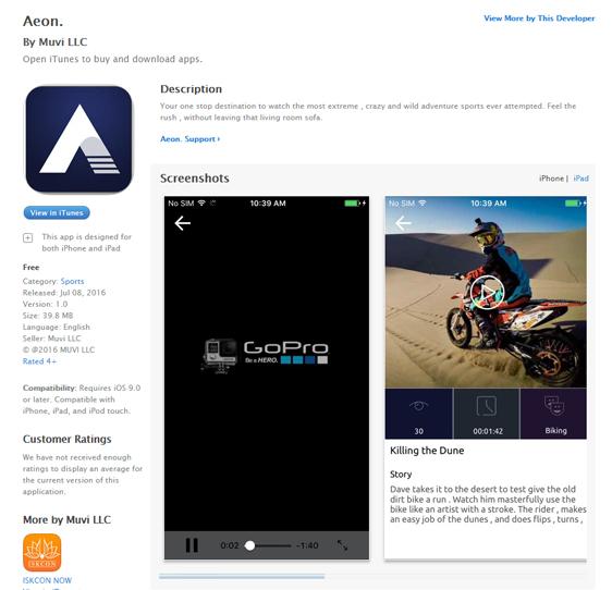 Aeon Sports iOS