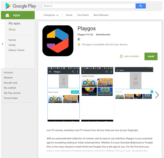 Playgos Android App